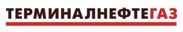 ЗАО 'Терминалнефтегаз'